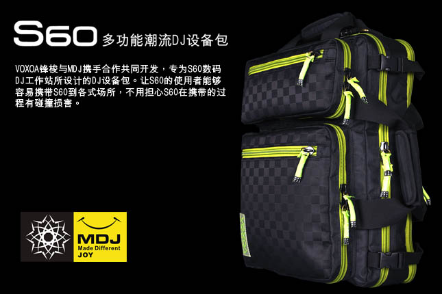 S60_Backpack_01