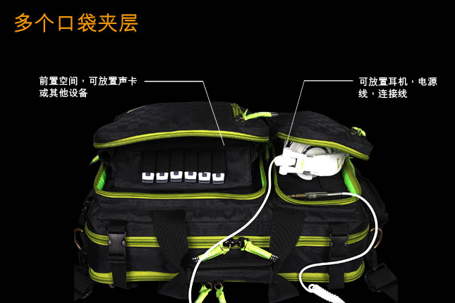 S60_backpack_05
